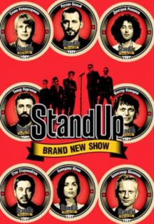 Stand Up, 2013